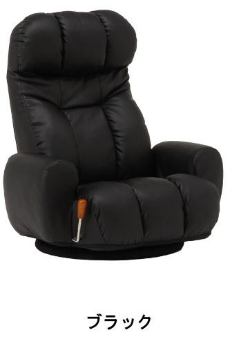 座椅子(ブラック) LZ-4271BK 【送料無料】