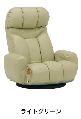 座椅子(ライトグリーン) LZ-4271LGY 【送料無料】