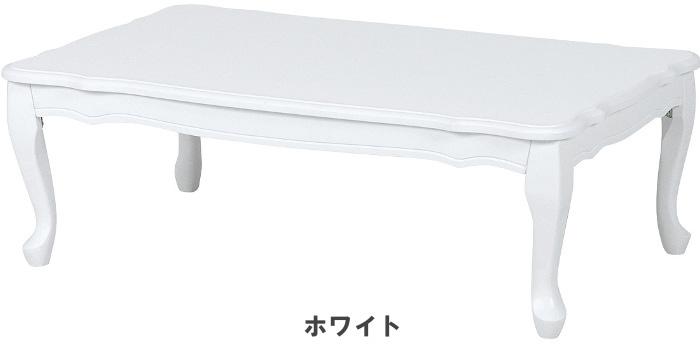 フェミニンシリーズ 折れ脚テーブル(ホワイト) MT-7030WH 【送料無料】