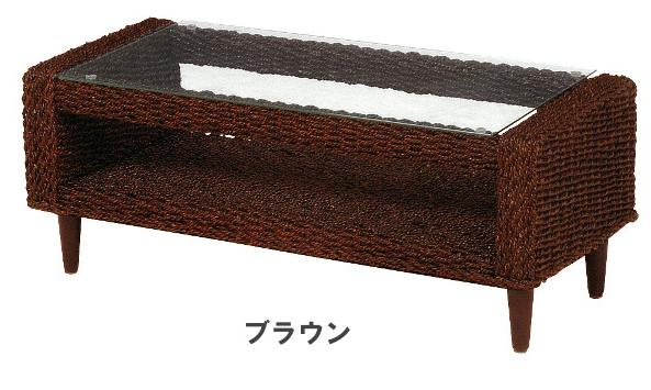 グランツシリーズ テーブル(ブラウン) RL-1440BR-T 【送料無料】