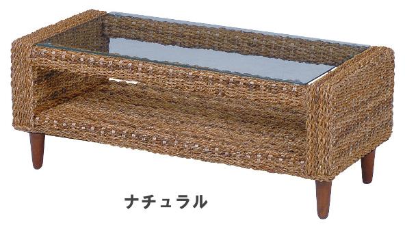 グランツシリーズ テーブル(ナチュラル) RL-1440NA-T 【送料無料】