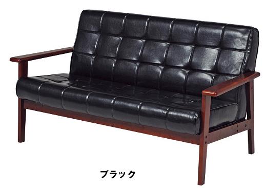 ソファー シャーク2P-BK(ブラック) 【送料無料】