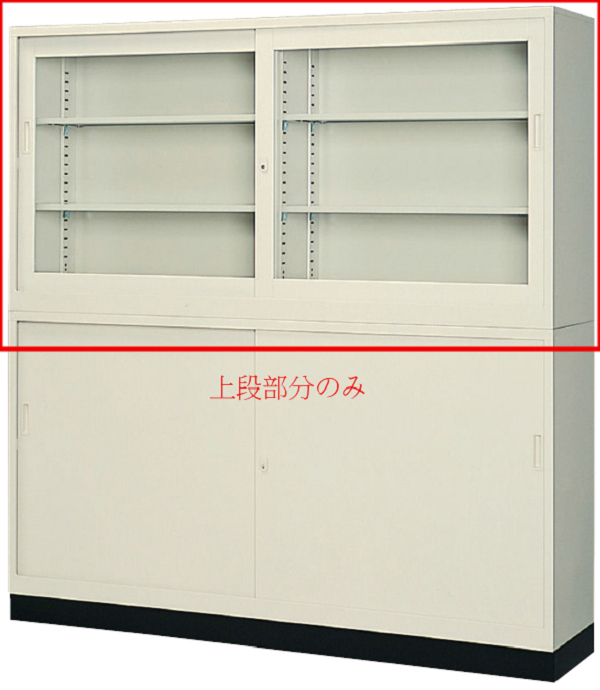 SEIKO FAMILY(生興) 引き違い書庫 ガラス戸 G-63SG   本体サイズ W1760×D400×H880