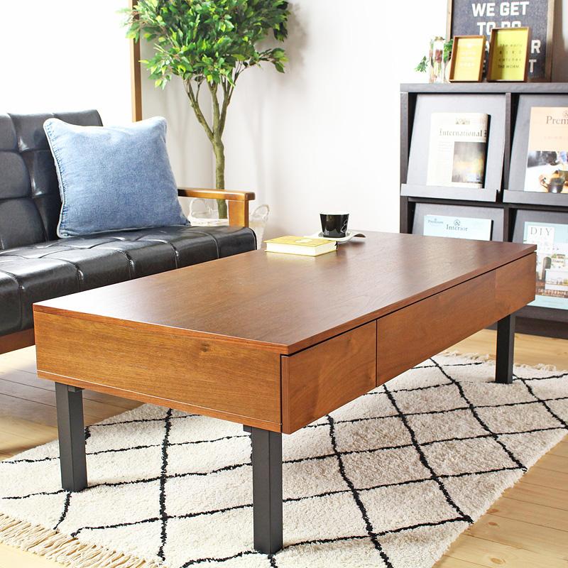 ウォールナット×スチールで重厚感のある 大容量引出し収納センターテーブル「Verla」120×60cm 高さ40cm 収納力を兼ねそろえたテーブル