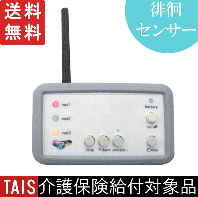 イーテリア受信機 介護保険給付対象人感センサー 発電・無線徘徊 センサー 送料無料
