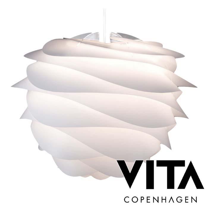 VITA Carmina ヴィータ カルミナ ペンダントライト1灯 コード:ホワイト elux エルックス 送料無料