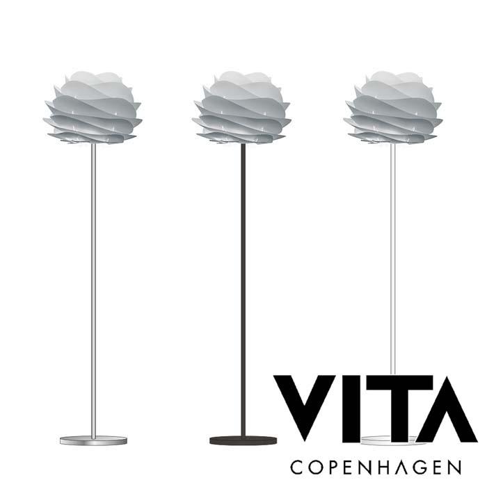VITA Carmina mini ヴィータ カルミナ ミニ フロアライト ミスティグレー elux エルックス 送料無料