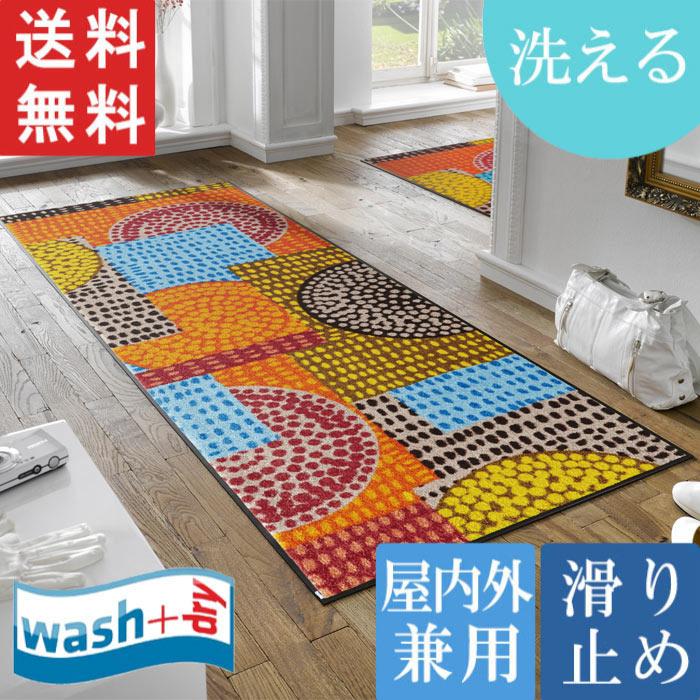 洗える wash + dry Ethno Pop 70 x 190cm 屋内屋外兼用 マット ウォッシュアンドドライ KLEEN-TEX 送料無料