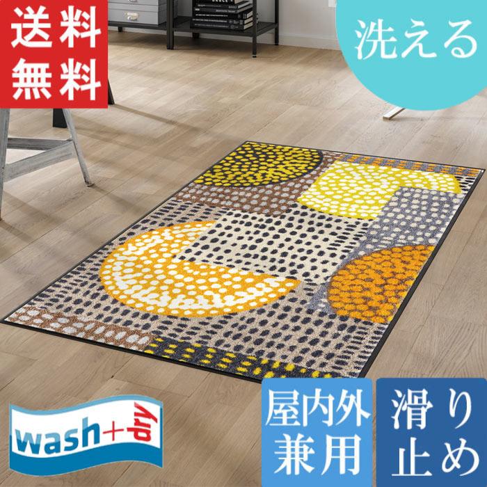 洗える wash + dry Ethno Pop orange 75 x 120cm 屋内屋外兼用 マット ウォッシュアンドドライ KLEEN-TEX 送料無料
