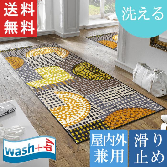 洗える wash + dry Ethno Pop orange 70 x 190cm 屋内屋外兼用 マット ウォッシュアンドドライ KLEEN-TEX 送料無料