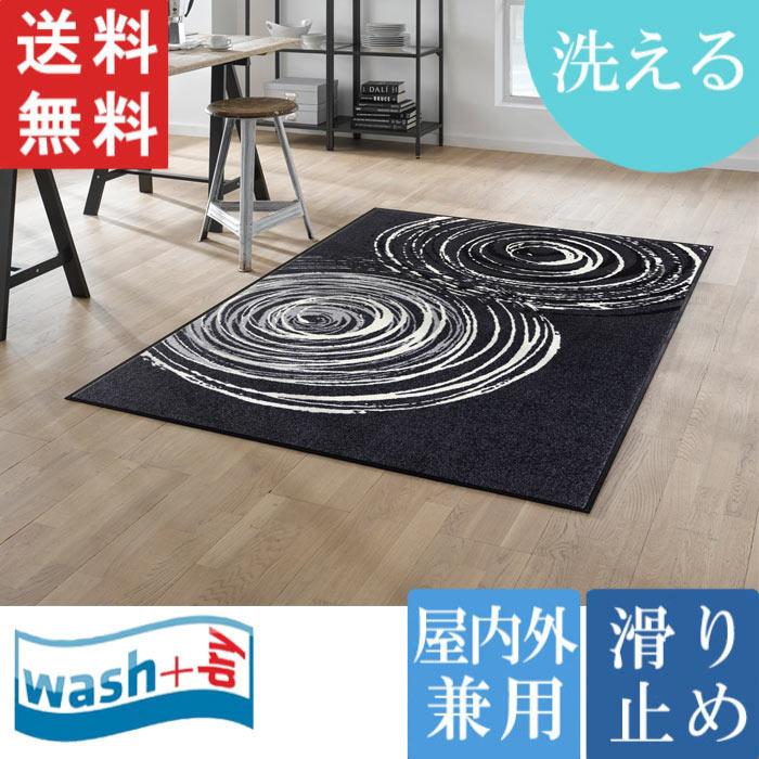 洗える wash + dry Swirl 110 x 175cm 屋内屋外兼用 マット ウォッシュアンドドライ KLEEN-TEX 送料無料