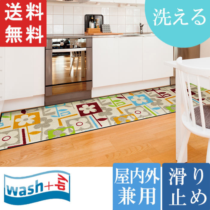 洗える wash + dry Flourish 60 x 260cm 屋内屋外兼用 マット ウォッシュアンドドライ KLEEN-TEX 送料無料