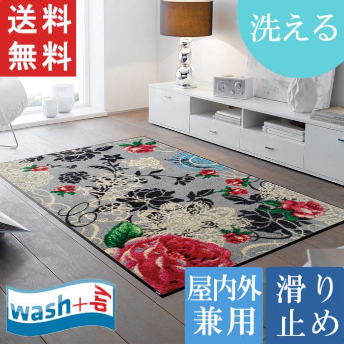 洗える wash + dry Nordic Romance 75 x 120cm 屋内屋外兼用 マット ウォッシュアンドドライ KLEEN-TEX 送料無料