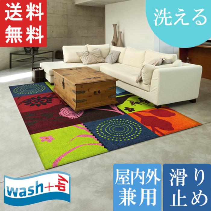 洗える wash + dry Summer Breeze 140 x 200cm 屋内屋外兼用 マット ウォッシュアンドドライ KLEEN-TEX 送料無料