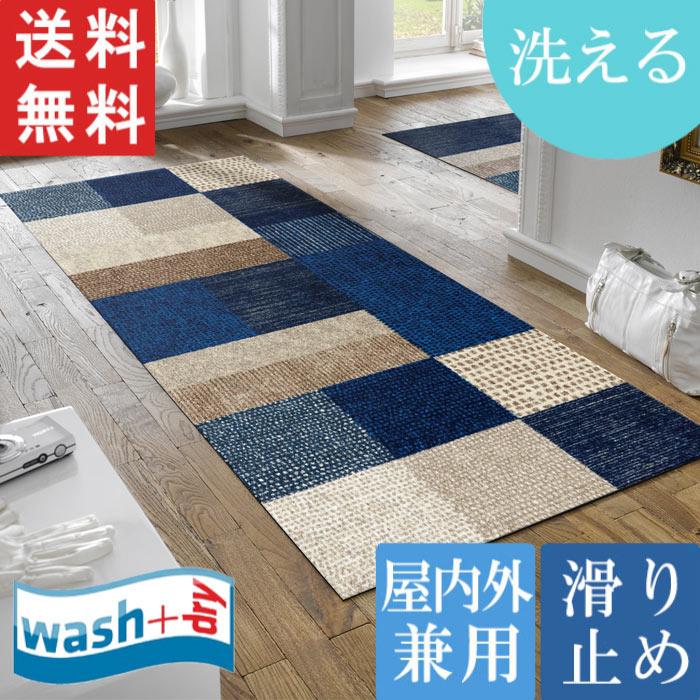 洗える wash + dry Lanas  75 x 190cm 屋内屋外兼用 マット ウォッシュアンドドライ KLEEN-TEX 送料無料