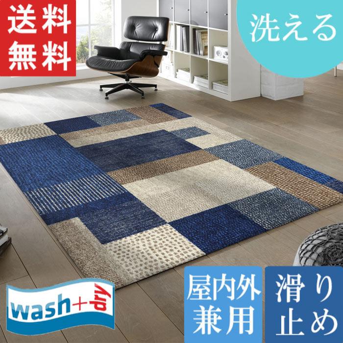洗える wash + dry Lanas  115 x 175cm 屋内屋外兼用 マット ウォッシュアンドドライ KLEEN-TEX 送料無料
