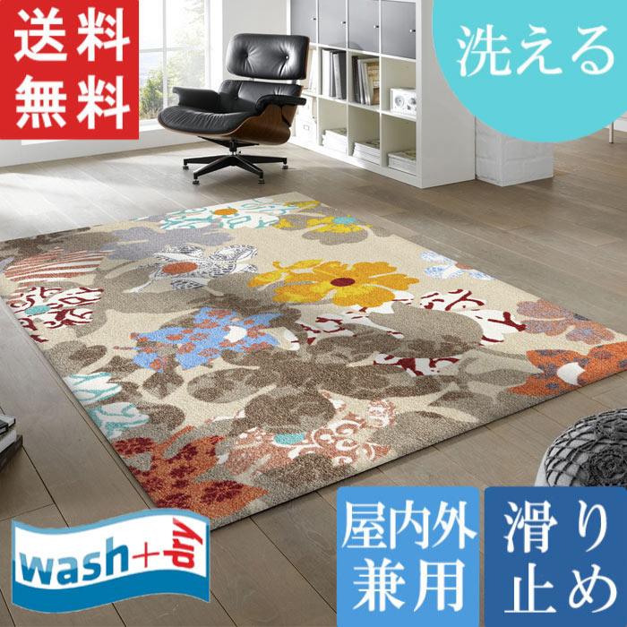洗える wash + dry Boogie 110 x 175cm 屋内屋外兼用 マット ウォッシュアンドドライ KLEEN-TEX 送料無料