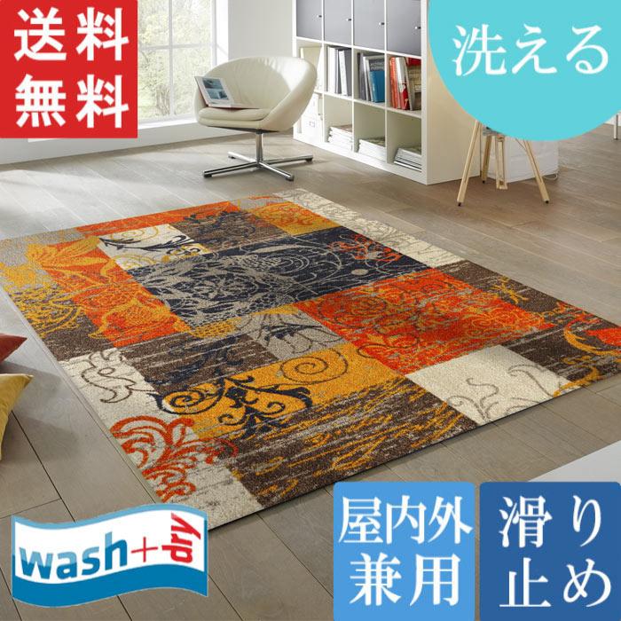 洗える wash + dry Nostalgia 110 x 175cm 屋内屋外兼用 マット ウォッシュアンドドライ KLEEN-TEX 送料無料