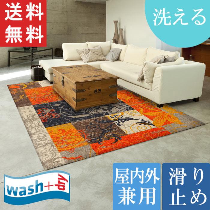 洗える wash + dry Nostalgia 140 x 200cm 屋内屋外兼用 マット ウォッシュアンドドライ KLEEN-TEX 送料無料