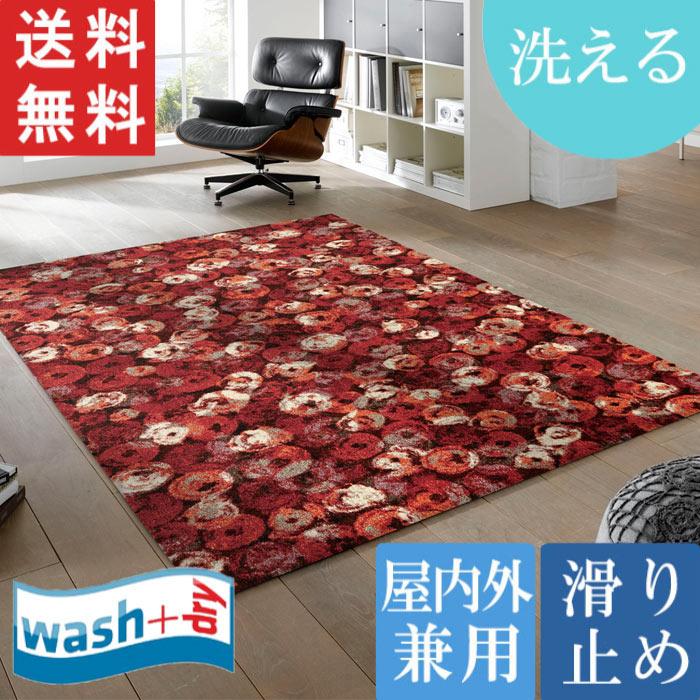 洗える wash + dry Punilla red 110 x 175cm 屋内屋外兼用 マット ウォッシュアンドドライ KLEEN-TEX 送料無料