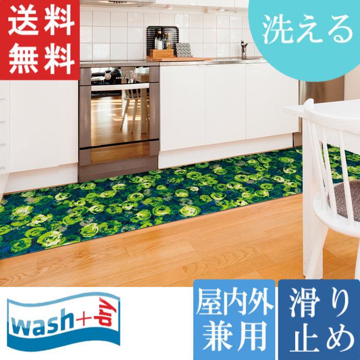 洗える wash + dry Punilla green 60 x 260cm 屋内屋外兼用 マット ウォッシュアンドドライ KLEEN-TEX 送料無料
