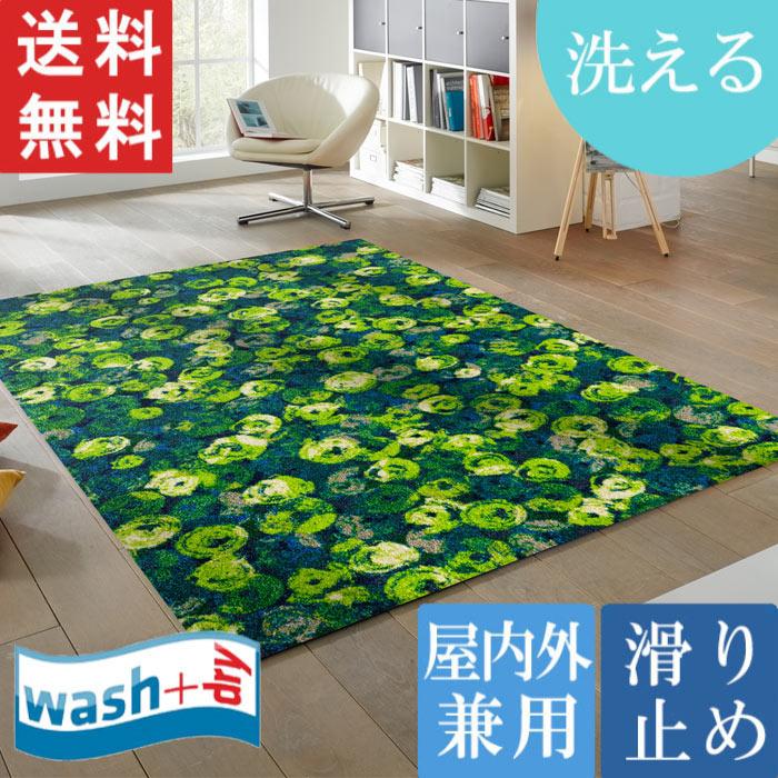 洗える wash + dry Punilla green 110 x 175cm 屋内屋外兼用 マット ウォッシュアンドドライ KLEEN-TEX 送料無料