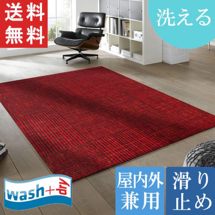 洗える wash + dry Marsala Mood 110 x 175cm 屋内屋外兼用 マット ウォッシュアンドドライ KLEEN-TEX 送料無料