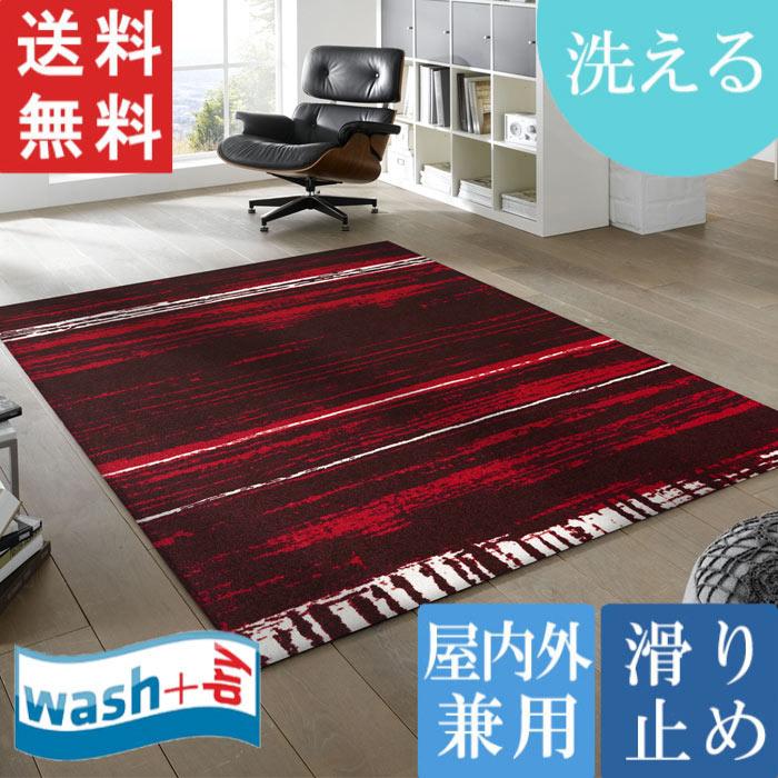 洗える wash + dry Abadan red 110 x 175cm 屋内屋外兼用 マット ウォッシュアンドドライ KLEEN-TEX 送料無料