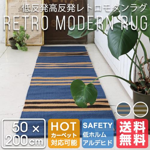 北欧 ラグマット インドウール手織り ストライプ 50×200cm (WR800) おしゃれ かわいい (ライトデニム / ダークオリーブ)  送料無料