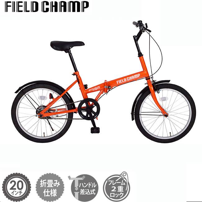 FIELD CHAMP FDB20 (オレンジ)