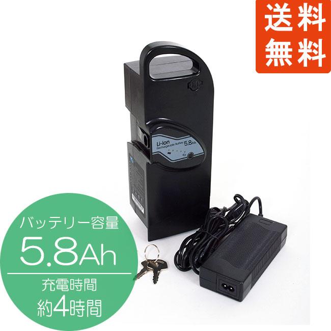 リチウムイオンバッテリー【送料無料】