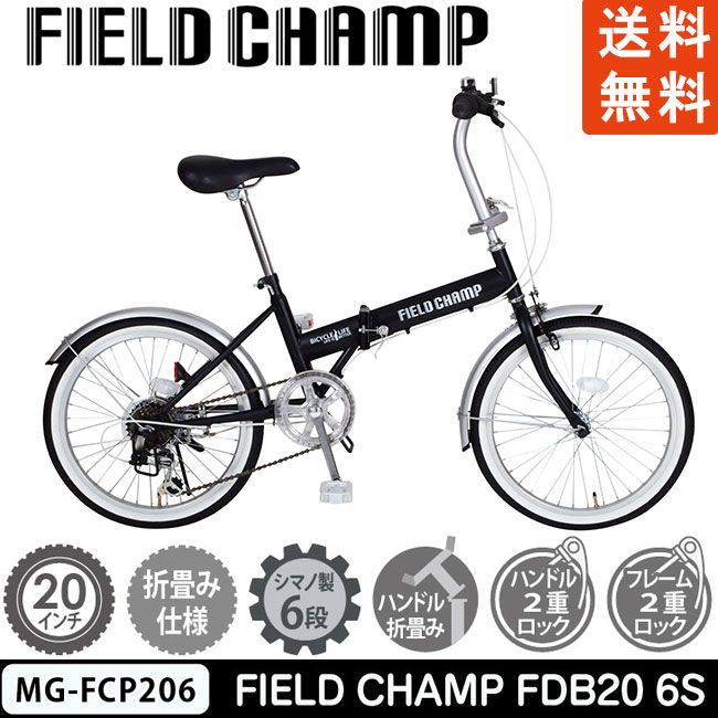 FIELD CHAMP FDB20 6S (ブラック)【送料無料】