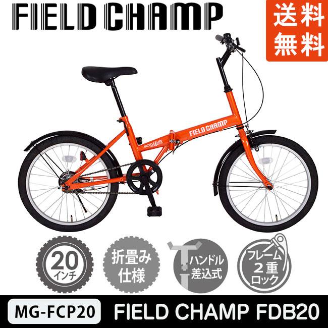 FIELD CHAMP FDB20 (オレンジ)【送料無料】