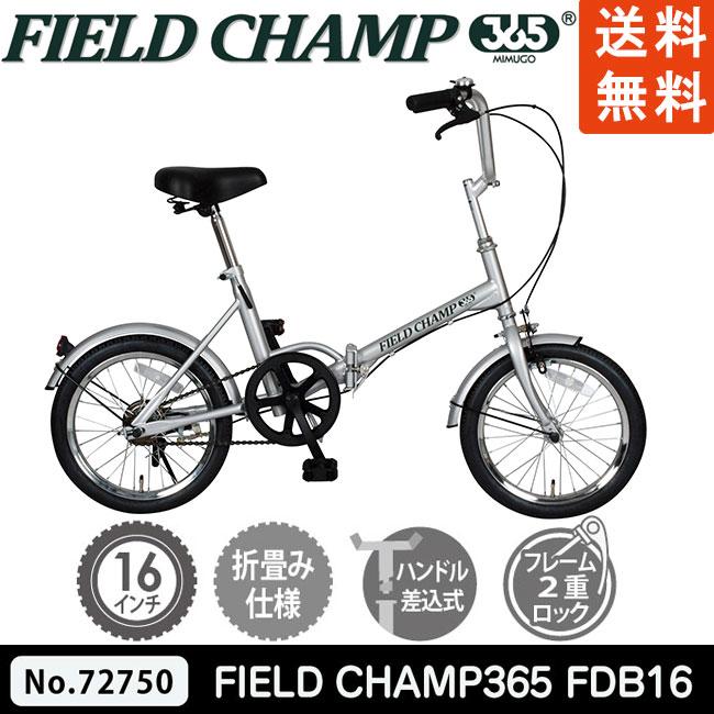 FIELD CHAMP365 FDB16 (シルバー)【送料無料】