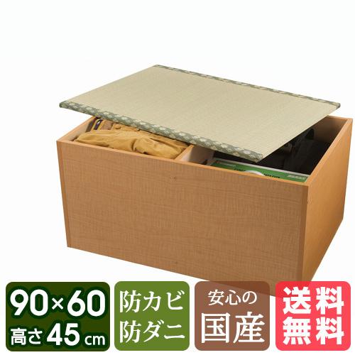 畳収納ユニット ハイタイプ 90×60cm 組合せ自由次第で掘り炬燵やベッドにもなる【送料無料】