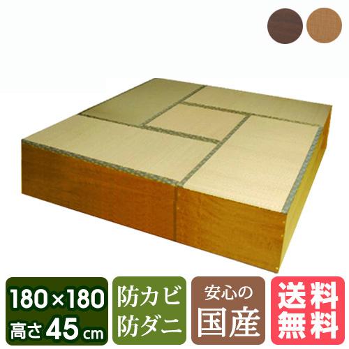 畳収納ユニット Aセット ハイタイプ 180×180cm 組合せ自由次第で掘り炬燵やベッドにもなる【送料無料】