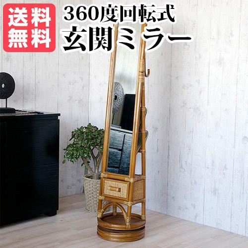 360度回転式玄関ミラー HR(ブラウン) 【送料無料】