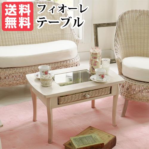 フィオーレ テーブル fiore シリーズ WW(ホワイトウォッシュ) 【送料無料】