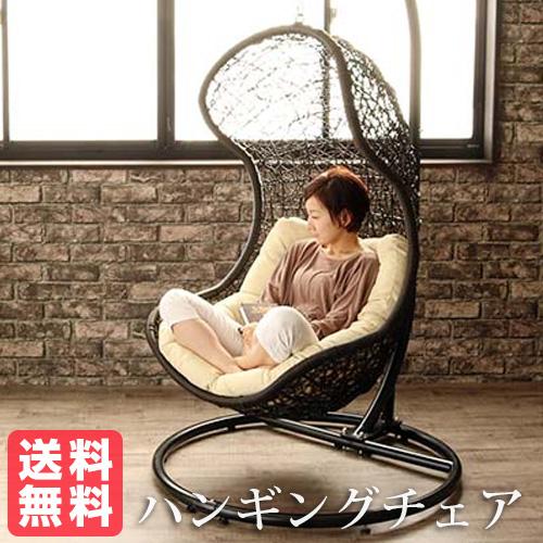 ハンギングチェア GY(グレー) 生地:W(ホワイト) 【送料無料】