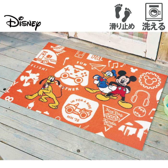 玄関マット ディズニー Mickey/ミッキーと仲間達 75 x 120 おしゃれ 滑り止め 室内 洗える