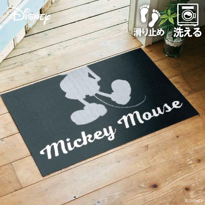 玄関マット ディズニー Mickey/ミッキー シルエット グレー 50 x 75 おしゃれ 滑り止め 室内 洗える