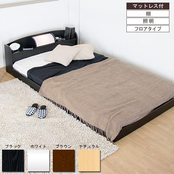 棚照明付フロアベッド セミシングル BED ベット ライト 日本製 ロー 白 ホワイト WH 黒 ブラック BK 茶 ブラウン BR ナチュラル NA SS ベッドフレームのみ