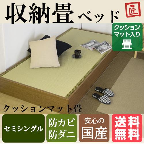ユニット畳としても使えるヘッドレス畳ベッド セミシングル くっしょんマット畳付セミシングルベッド セミシングルサイズ BED ベット 座椅子 茶 ブラウン BR SS