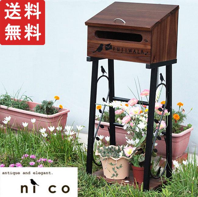 【nico】スタンドポスト(BR/BK) ブラウン/ブラック【工事不要 置くだけ簡単! スタンドポスト】 73-800