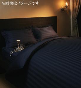 9色から選べるホテルスタイル ストライプサテンカバーリング 布団カバーセット 大幅値下げランキング 和式用 50×70用 超特価SALE開催 シングル3点セット