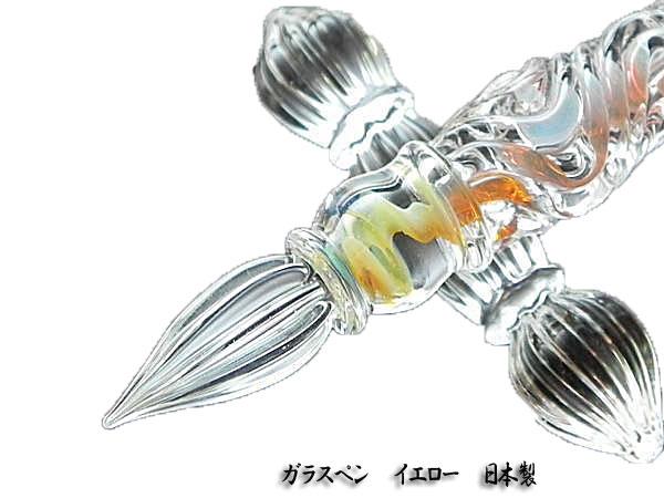 1点物、ガラスペン 透線6 ガラスペン 硝子ペン パイレックスガラス 日本製 ハンドメイド ブランド<ガラス工房LUC>【auktn】【売れ筋】【送料無料】