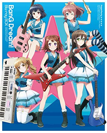 【中古】[Blu-ray]BanG Dream!Blu-ray BOX【富士店】【併売】
