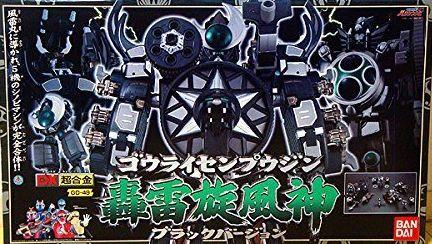 【中古】ハリケンジャー DX超合金 轟雷旋風神 ブラックバージョン[併売:0M0N]【赤道店】