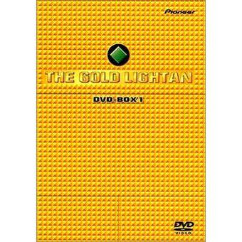 【中古】[DVD] 黄金戦士ゴールドライタン DVD-BOX 1+2セット [PIBA-1209/1210][併売:0KVP] 【赤道店】