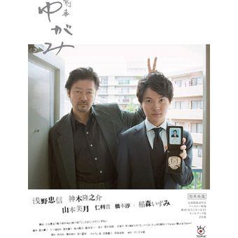 【中古】[DVD] 刑事ゆがみ DVD-BOX [PCBC-61766] [併売:0RR4]【赤道店】